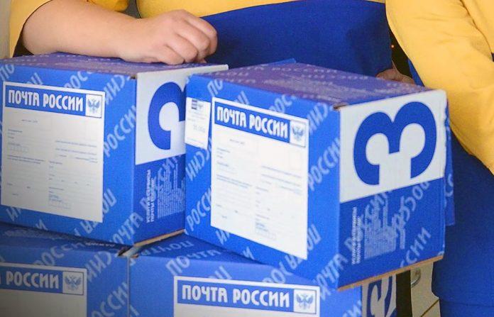 Сюрпризы от Почты России