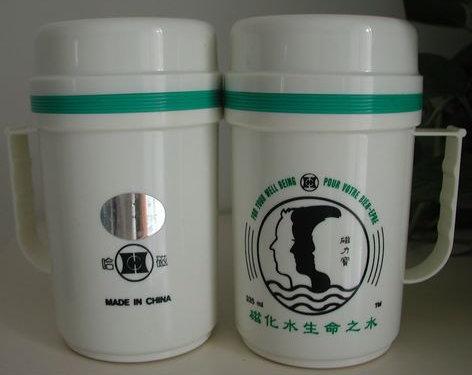 Кружка фирмы «Хаси» для приготовления омагниченной воды
