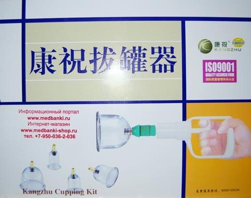 Введение. Инструкция к массажным банкам Kangzhu