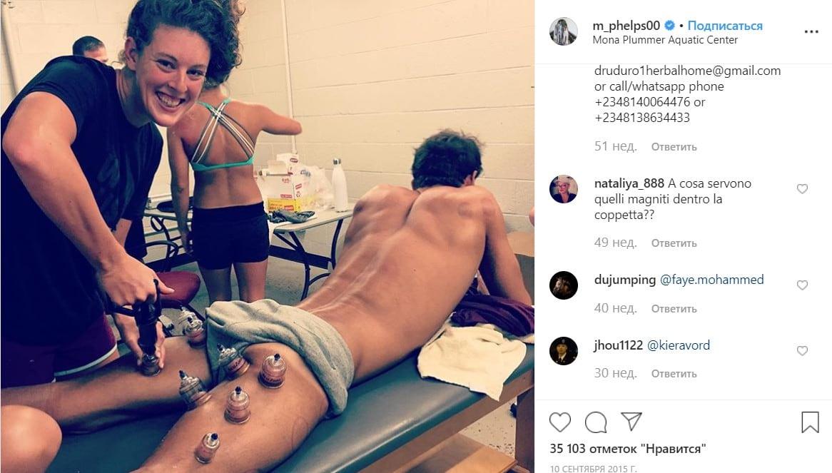 Олимпийская чемпионка Allison Schmitt ставит Фелпсу банки